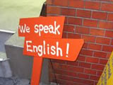 sign saying we speak English